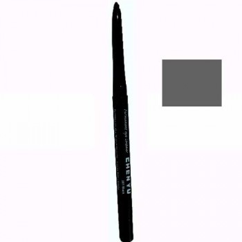 Chen Yu Automatic Eye Pencil 003 Gris